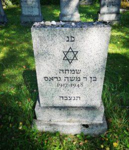 Grab mit hebräischer Inschrift und Davidstern